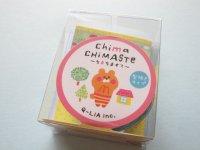 Kawaii Cute Chima Chimaste Deco Tape Sticker Q-LiA *Chima Chima Forest (91279)
