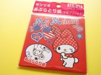 Kawaii Cute Blotting Paper Set Sanrio Japan Exclusive * My Melody