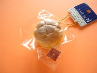 Cafe de N Squishy Keychain Charm Nic *Cream Puff Custard Cream  (CDN04-1)