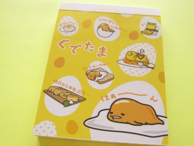 Kawaii Cute Mini Block Memo Pad Sanrio Japan Exclusive