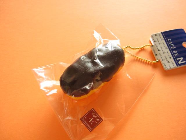 Cafe de N Squishy Keychain Charm Nic *Eclair Chocolate (CDN05-1) - Kawaii Shop Japan
