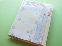 Kawaii Cute Letter Set San-x *Sumikkogurashi (LH 41301)