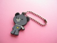 Cute Sachiguma Bear Key Chain Rubber Charm *Kurota
