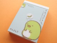 Kawaii Cute Mini Memo Pad San-x *Sumikkogurashi (MM 17801-03)