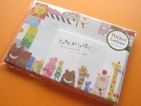 Kawaii Cute Mini Letter Set Mind Wave *YURU Animal (38130)
