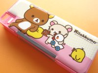 Kawaii Cute Pencil/Pen Case/Box Rilakkuma San-x *Pink