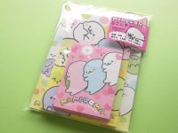 Kawaii Cute Mini Letter Set San-x *Mamegoma (LH 47901)