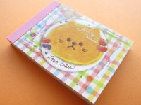 Kawaii Cute Mini Memo Pad Crux *Honey Cream (01673)