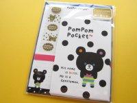 Kawaii Cute Letter Set Mind Wave *PomPom Pocket (38729)