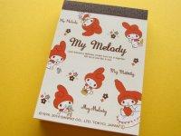 Kawaii Cute Mini Memo Pad Sanrio Japan Exclusive *My Melody (10488)