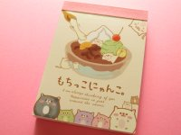 Kawaii Cute Mini Memo Pad Crux *もちっこにゃんこ。 (01920)