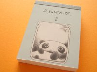 Kawaii Cute Mini Memo Pad San-x *Tarepanda (MM 29601-03)