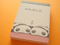 Kawaii Cute Mini Memo Pad San-x *Tarepanda (MM 29601-02)