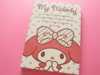 Kawaii Cute Large Memo Pad Sanrio Japan Exclusive *My Melody (66856)