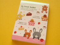 Kawaii Cute Mini Memo Pad Crux *My Sweet Rabbit (01790)