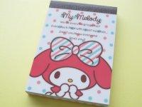 Kawaii Cute Mini Memo Pad Sanrio Japan Exclusive *My Melody (66858)
