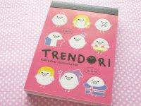 Kawaii Cute Mini Memo Pad Crux *TRENDORI (01730)