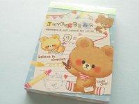 Kawaii Cute Mini Memo Pad Crux *JOYFUL BEAR (01727)