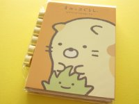 Kawaii Cute Mini Memo Pad Set San-x Sumikkogurashi  *ねこ (MM 26701)