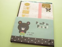 Kawaii Cute Letter Set Mind Wave *PomPom Pocket mint (39048)