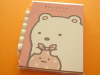 Kawaii Cute Mini Memo Pad Set San-x Sumikkogurashi *しろくま (MM 26401)