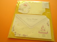 Kawaii Cute Letter Set Q-LiA Pocket Mail (90193)