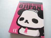 Kawaii Cute Mini Memo Pad Q-LiA *OJIPAN (84794)