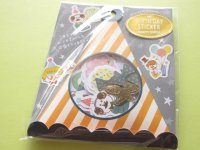 Birthday Sticker Flakes Sack Party Sirup Q-LiA *Uncle (91459)