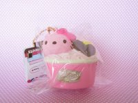 Kawaii Cute Hello Kitty Lovely Sweets Squishy Keychain Charm Sanrio *Ice Cream Cup Strawberry