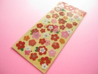 Beautiful Ume Flowers Sticker Sheet Mind Wave (76481)