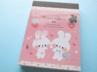 Kawaii Cute Mini Memo Pad Kamio Japan *Secret Rabbit (72024)