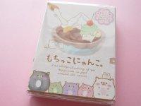 Kawaii Cute Mini Memo Pad Set Crux *もちっこにゃんこ。 (08100)