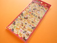 Kawaii Cute Candy Sticker Sheet Q-LiA *アイラブわんこ (01078)