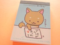 Kawaii Cute Mini Memo Pad San-x *Iiwaken ごしゅじんのために (MW06501-2)