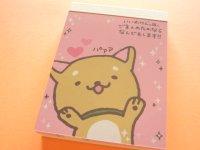 Kawaii Cute Mini Memo Pad San-x *Iiwaken ごしゅじんのために (MW06501-1)