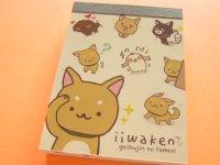 Kawaii Cute Mini Memo Pad San-x *Iiwaken ごしゅじんのために (MW06501-4)