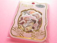 Petit Musee Sticker Flakes Sack Stead Fast *Sweets (7978)