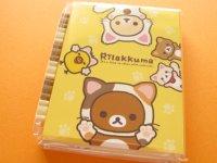Kawaii Cute Mini Memo Pad w/ Erasers Set San-x *Rilakkuma もっと♪のんびりネコ (MW05601)