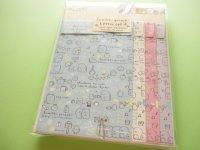Kawaii Cute Letter Set San-x *Sumikkogurashi  Natural Sumikko (LH55301)
