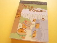 Kawaii Cute Mini Memo Pad Crux *ウリボー かくれんぼー (08133)