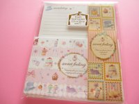 Kawaii Cute Letter Set Crux *secret feeling (08141)