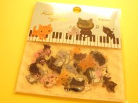 Seal Bits Kawaii Cute Sticker Flakes Sack San-x *Kutusita Nyanko (SE28806)