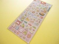 Kawaii Cute Sticker Sheet San-x *Sumikkogurashi Pictorial Book (SE29201)