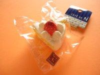 Cafe de N Squishy Keychain Charm Nic *Strawberry Sponge Cake Double Cream (CDN09-1)