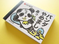 Kawaii Cute Mini Memo Pad Crux *パンダやめました? (01563)