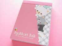 Kawaii Cute Mini Memo Pad Q-LiA *Hyokkori Talk (00036)