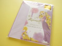 Kawaii Cute Twinkle Letter Set Kamio *Rapunzel (47449)