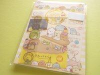 Kawaii Cute Letter Set Sumikkogurashi San-x*Studying Sumikko(LH63001)