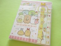 Kawaii Cute Regular Letter Set Sumikkogurashi San-x *えびふらいのしっぽのおつかい (LH64501)