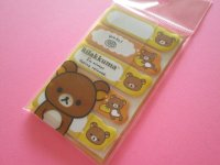 Kawaii Cute Mini Sticky Notes San-x *Rilakkuma (MM18701)